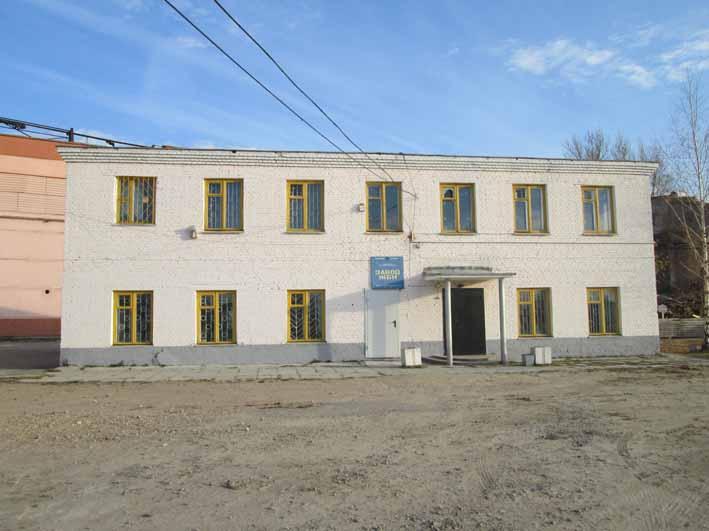 Жби оршанский завод жби копейск официальный сайт